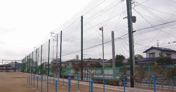 福岡市西区小学校 防球ネット